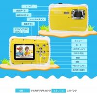 デジタルカメラ口コミ数ランキング