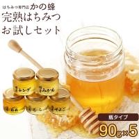 蜂蜜 口コミ数ランキング